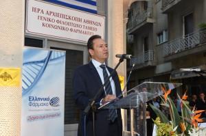 Θεόδωρος Τρύφων, Πρόεδρος ΠΕΦ