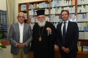 Νικήτας Κακλαμάνης, Εκπρόσωπος του Προέδρου της Βουλής των Ελλήνων, Αρχιεπίσκοπος Αθηνών και πάσης Ελλάδος κ.κ. Ιερώνυμος Β' και ο Θεόδωρος Τρύφων, Πρόεδρος ΠΕΦ.