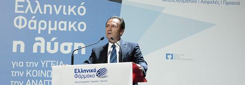 Ελληνικό Φάρμακο: η λύση για την υγεία, την κοινωνία, την ανάπτυξη