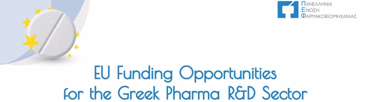 EU Funding Opportunities for the Greek Pharma R&D Sector